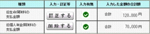 seimei-kojo04